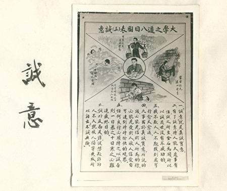 蔣中正帶來臺灣的除了80噸黃金、60萬軍民,還有這些,它們才是臺灣永久的財富!