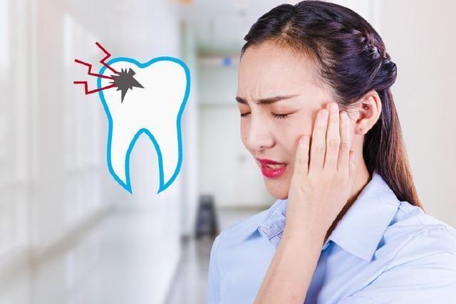 「牙疼起來真要命」,嘴裡含上它,3秒快速止痛,不知道就可惜了!