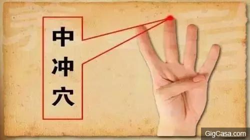 腸道毒素不除,補啥都可能浪費,常按手部3處,有效潤腸清毒