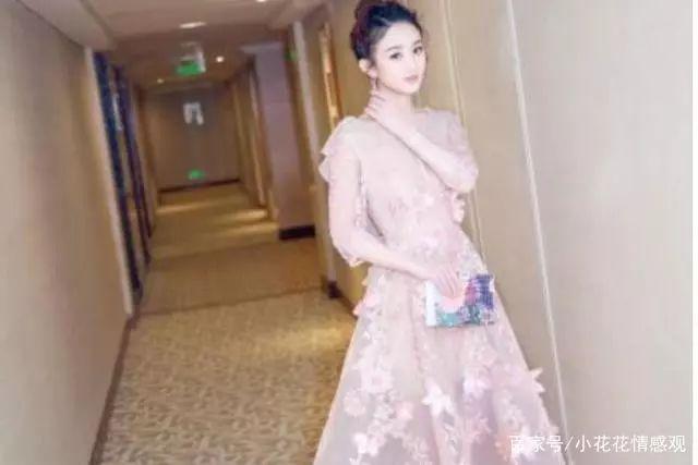 趙麗穎最想「銷毀」的一張照片,圖3穿了跟沒穿一樣,網友:結了婚就是不一樣!