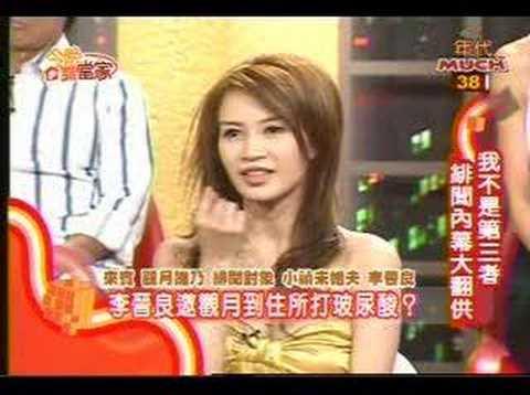 上節目自爆自己被「李進良按摩」!消失5年演藝圈的她 近況讓人又羨慕又心疼!