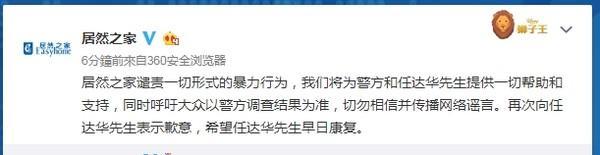 快訊/兇嫌認罪「故意捅刀」任達華! 精神鑑定結果出爐