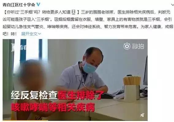 8歲孩子患肺癌,醫生怒斥爸爸:都是你害了孩子