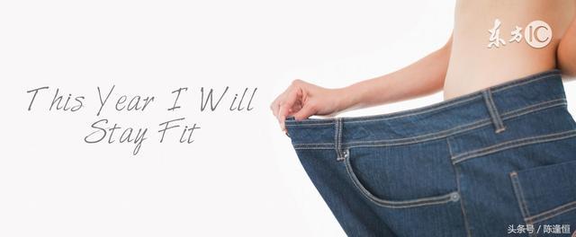 減肥最快的秘訣是什麼?十二個最快減肥秘籍法!