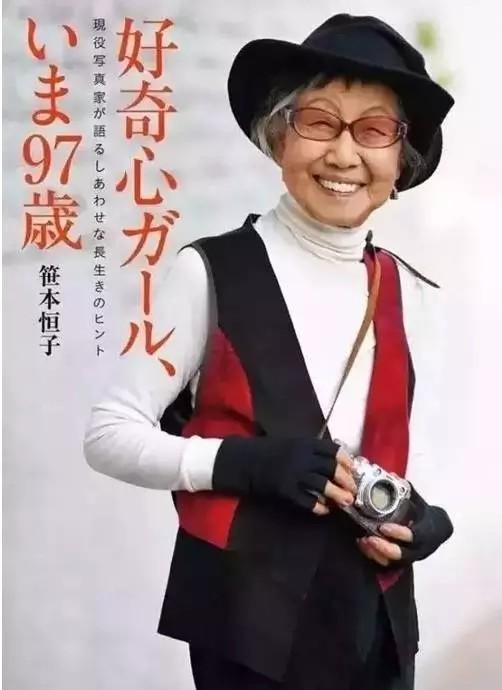 102歲的老太太活成了個少女,96歲失戀而現在整天只吃肉喝紅酒,美死了