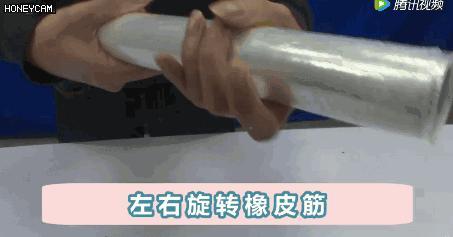 馬桶堵了,一張保鮮膜就能搞定,關鍵還不髒手!