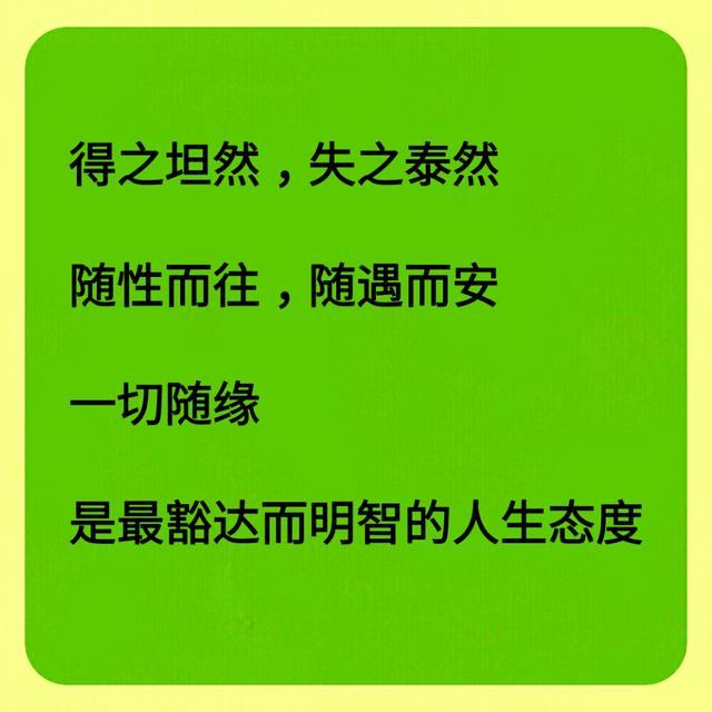 人活著真不易,明知道以後會死,還要努力地活著,為的是啥