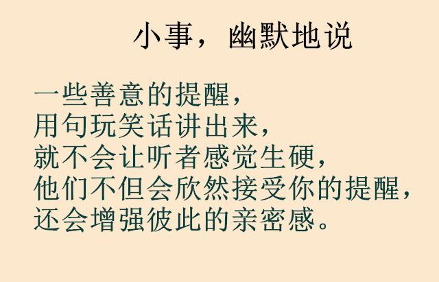 水深則流緩,語遲則人貴,這12句話,很受用