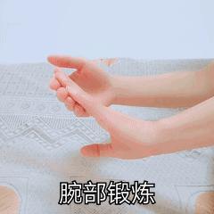 手腳麻木對照表,單手麻木預示頸椎隱患!一招揪出禍根所在!