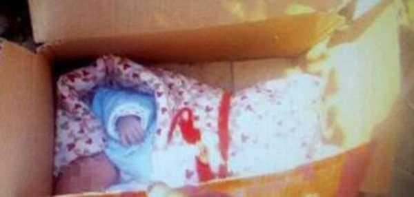 「陰陽嬰」出生才半個月 遭父親爺爺3次謀殺