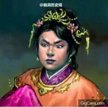 對中國破壞力最大的女人,不是慈禧而是她,禍害中國三百年