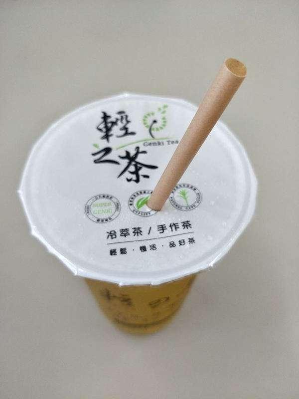 可分解「甘蔗渣吸管」獲專利 陸商想出高價買斷 台灣團隊霸氣回絕了