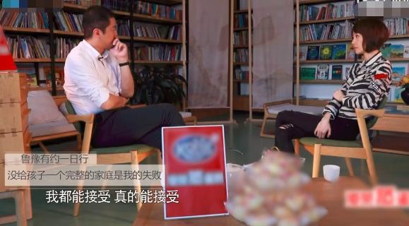 和王菲離婚5年,李亞鵬首談離婚真相,挽留半年奈何王菲仍然執意離婚!