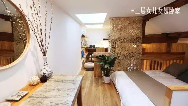 設計師花了65天改造「百年10坪老宅」,屋主回家後驚訝到嘴巴合不起來!