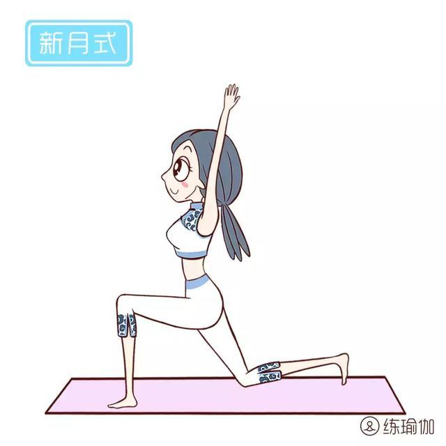 一個「彎腰」的小動作,每天練5分鐘,助你排出5斤宿便