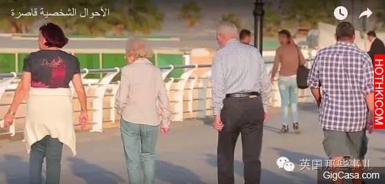 一個老男人和他的「12歲新娘」在拍婚紗照!想不到這個老畜生接著還做出這種事...