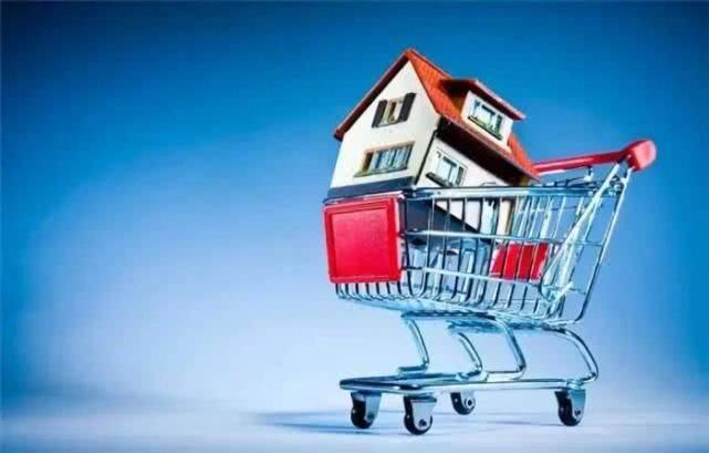 買房「一次性付清」和「還貸30年」,差別有多大?銀行:別再吃虧了
