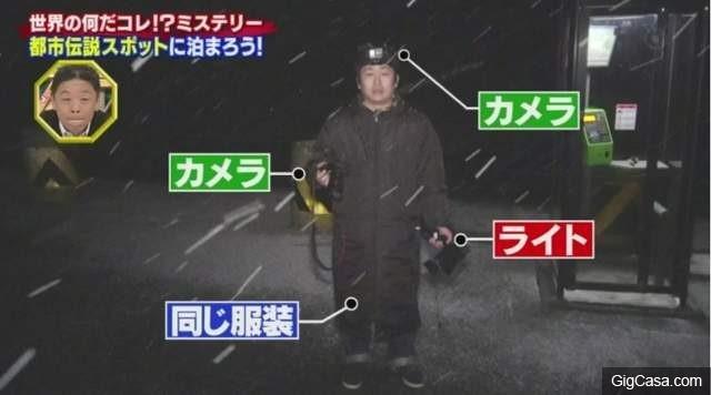 日本「女鬼靈異電話亭站崗」,攝影機拍到「大顆眼睛怒瞪」直視穿透靈魂真相讓人想摔手機!