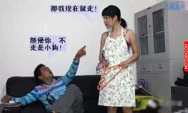 夫妻吵架…看到第6張圖你會笑,然後你會沉默了!