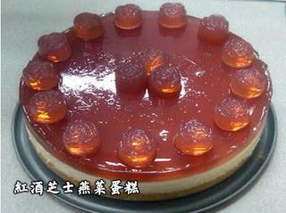 9種【燕菜蛋糕】做法! 最受小孩喜愛的燕菜蛋糕!快收藏吧!