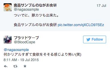 螢幕快照 2015-07-22 16.39.27