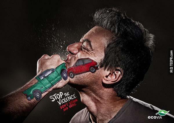 4.) 停止暴力。<BR><BR>喝酒不開車。<BR><BR>