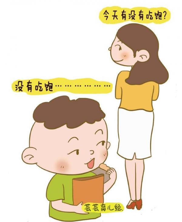 孩子放学回家,第一句话千万别说…!许多家长都做错了!