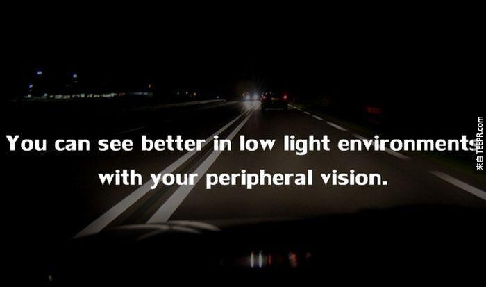 在低亮度的環境用眼角去看,比用直視會看的更清楚。<BR><BR>