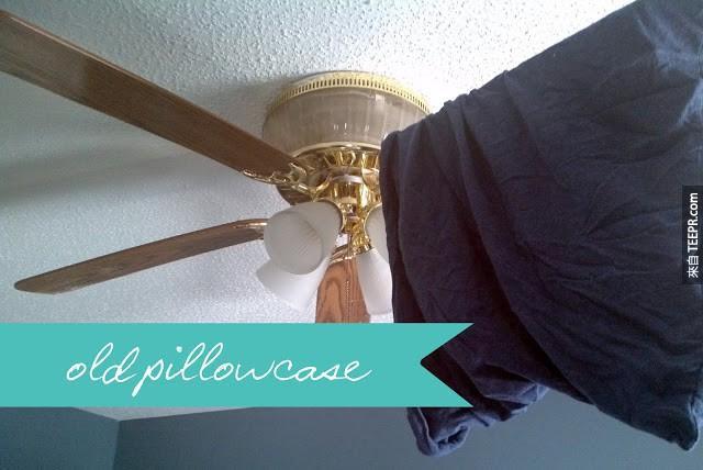3. 超簡易吊扇清潔