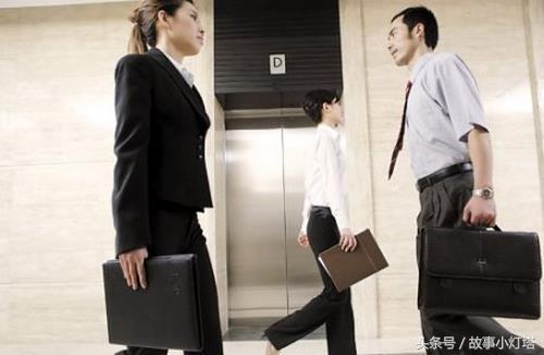 一個公司適不適合你長期待下去,只需看到這幾點就可以了!