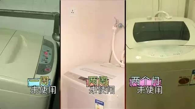 洗衣機用完千萬別做這個動作,不然衣服就白洗了...